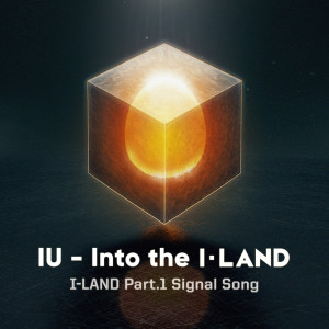 Album I-LAND Part.1 Signal Song from IU