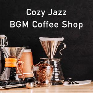 Relaxing Piano Crew的專輯Cozy Jazz: BGM Coffee Shop