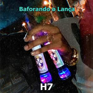 Album Baforando o Lança (Explicit) from MC Mn