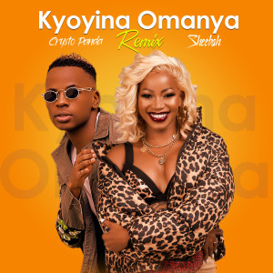 Album Kyoyina Omanya (Remix) from Sheebah