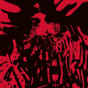 Album Jiggi unchained (Explicit) from Jigzaw