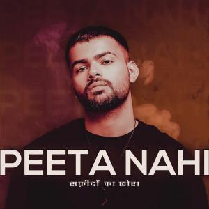 Album Peeta Nahi from Badal