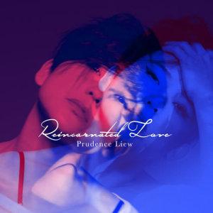 劉美君的專輯Reincarnated Love