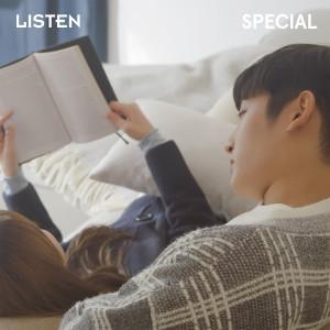 樸宰正的專輯LISTEN SPECIAL When I'm With You
