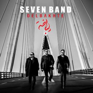 Album Delbakhte from Seven Band