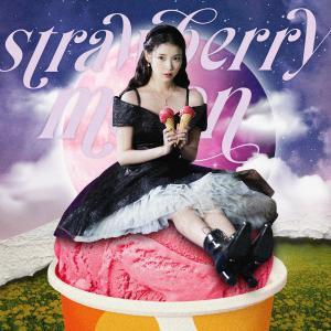 專輯 strawberry moon