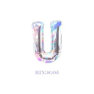 U dari Ringgo 5
