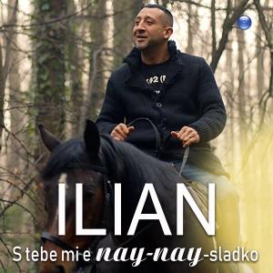 Album S tebe mi e nay-nay-sladko from Ilian