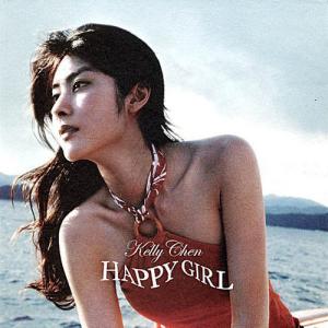 陳慧琳的專輯Happy Girl