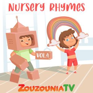 Nursery Rhymes by Zouzounia Tv, Vol. 4