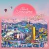 Lee Hi Album SEOULITE Mp3 Download