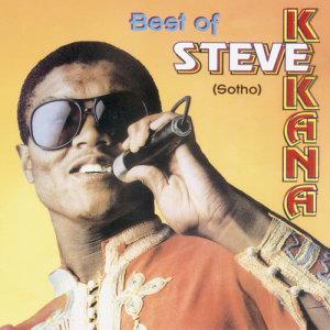 Listen to Rangoana song with lyrics from Steve Kekana