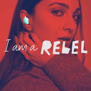 Album I Am A Rebel from Raja Kumari