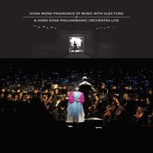 王菀之的專輯Ivana Wong Fragrance of Music with Alex Fung & HKPO Live