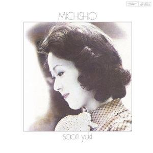 Saori Yuki的專輯Michishio