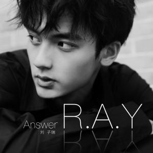劉子瑞的專輯R.A.Y