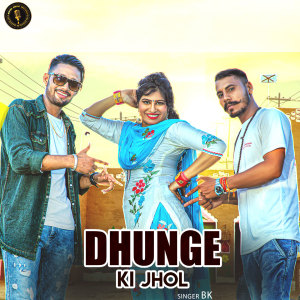 Album Dhunge Ki Jhol from BK