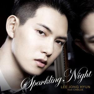 李宗泫的專輯SPARKLING NIGHT