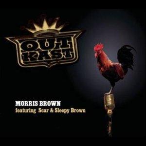 อัลบั้ม Morris Brown