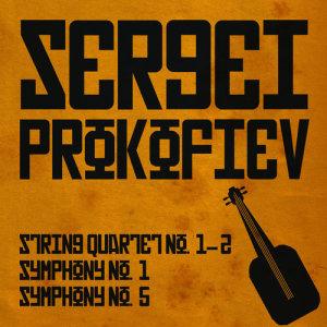 Listen to String Quartet No. 2 in F Major, Op. 92: II. Adagio song with lyrics from Britten Quartet