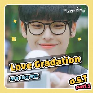 DokGoBin is Updating (Original Web Drama Soundtrack, Pt.1) dari 휘영