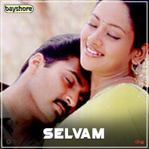 Album Selvam (Original Motion Picture Soundtrack) from Deva