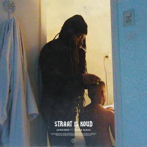 Album Straat Is Koud from Jairzinho