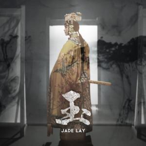 อัลบัม Jade ศิลปิน LAY (EXO)
