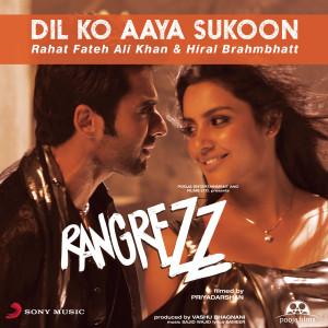 Listen to Dil Ko Aaya Sukoon song with lyrics from Sajid Wajid