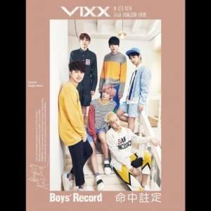 Special Single Album『Boys'Record』(特別版)