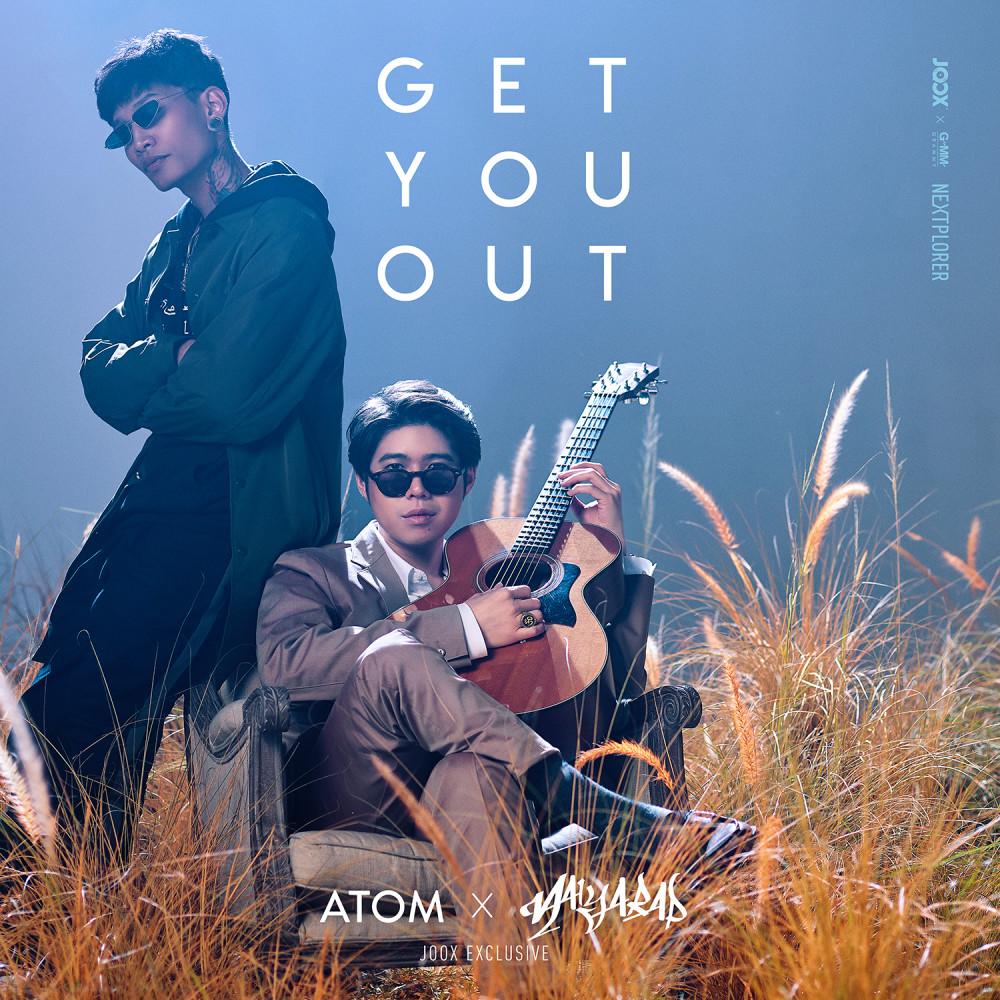 ฟังเพลงอัลบั้ม Get You Out [JOOX Exclusive] - Single