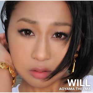 Will 2011 青山黛玛
