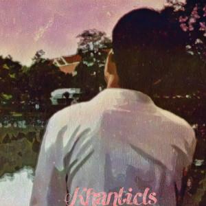 Album คืนนี้ก็พอ from Khanticls