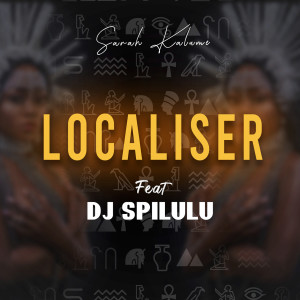Album Localiser from Sarah Kalume
