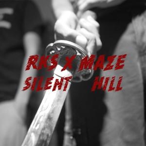 อัลบัม Silent Hill (Explicit) ศิลปิน Maze