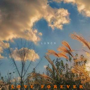 อัลบัม Love Forever ศิลปิน LUNCH