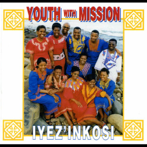 Listen to uJesu Ligugu Lam song with lyrics from Youth With Mission