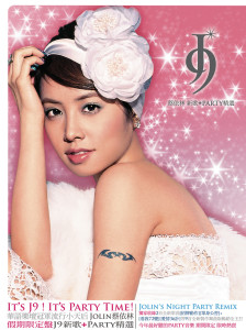 Album J9 Party Collection from Jolin Tsai
