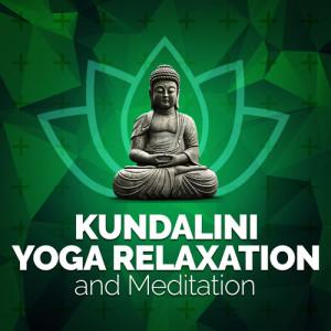 Kundalini: Yoga Relaxation and Meditation