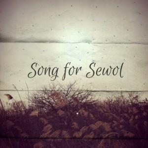 Album Song for Sewol from Lee Gun Min