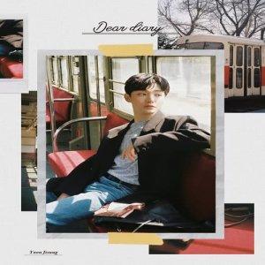 尹智聖的專輯Dear Diary