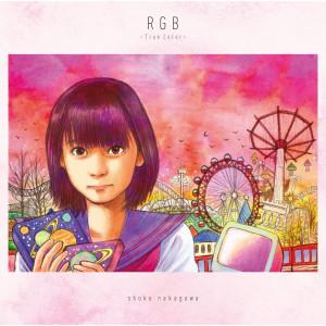 中川翔子的專輯RGB - True Color