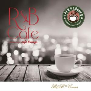 Listen to Roar (R&B Cover Version) song with lyrics from Café Lounge