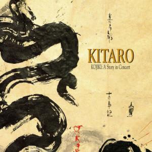 喜多郎的專輯Kojiki: a Story in Concert