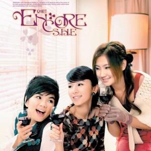 S.H.E的專輯Encore