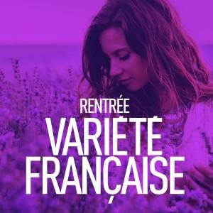 Album Rentrée variété française from Various Artists