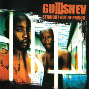 Album Straight Out Of Prison from Gumshev