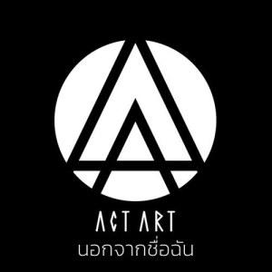 ฟังเพลงออนไลน์ เนื้อเพลง นอกจากชื่อฉัน ศิลปิน ACTART