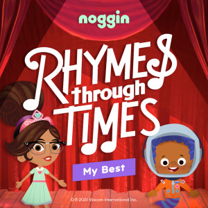 Christopher Jackson的專輯Rhymes Through Times: My Best