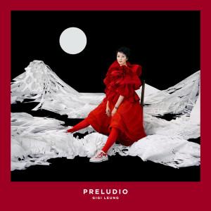 Album PRELUDIO from 梁咏琪